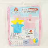 雨衣: R1752憤怒鳥兒童PVC全開雨衣/粉紅出清價