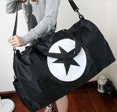 韓版防水可折疊旅行袋短途旅行超大容量手提行李包   WL106【衣好月圓】TW