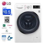 LG樂金10.5公斤WiFi 變頻滾筒洗衣機(蒸洗脫烘)WD-S105DW~含拆箱定位