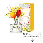 韓國 cocod or 【春暖花開限定款】室內擴香瓶 200ml 擴香 香氛 香味 芳香劑 室內擴香