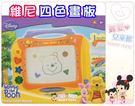 麗嬰兒童玩具館~迪士尼-小熊維尼彩色四色創意學習磁性畫板.環保 可重複塗鴉.有造型磁板