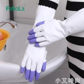 FaSoLa洗碗洗衣服家務手套女加長防水耐用薄款加厚款廚房手套 小艾新品