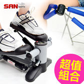 踏步機+健美夾│超元氣翹臀踏步機+俏曲線美體夾貝殼機美腿夾美腿機運動健身器材哪裡買