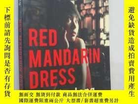 二手書博民逛書店英文原版罕見Red Mandarin DressY146810