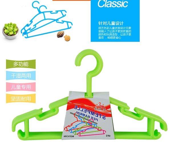 [協貿國際]  兒童嬰兒寶寶塑料衣架無痕衣架 (3個價)