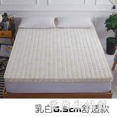 床墊 學生雙人榻榻米褥子海綿宿舍加厚軟墊被單人 BT5230『愛尚生活館』
