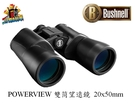 Bushnell PowerView 20x50mm 雙筒望遠鏡 公司貨