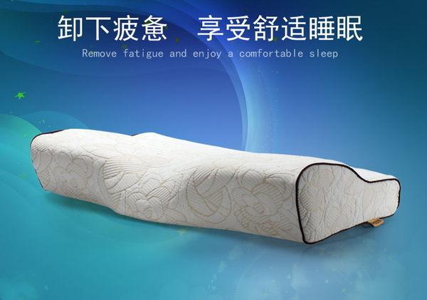 骨盆枕免費送!【iSLIM99】(護枕)全方位蝶形枕記憶枕慢回彈護枕 頸保健枕頭 枕芯