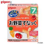 貝親 Pigeon 蘿蔔蕃茄點心/餅乾