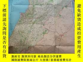 二手書博民逛書店LIBAN黎巴嫩地圖罕見長98cm 寬71cmY16690