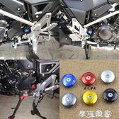 DL250 車身堵頭 改裝車身蓋子堵頭 改裝件 保護蓋 CNC改裝 螺絲蓋 摩可美家