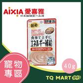 AIXIA 能量補給軟包4號-鮪魚泥狀40g【TQ MART】