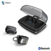 《 i-Tech》FreeStereo Twins立體聲雙耳塞式藍牙耳機