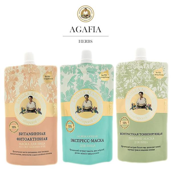 俄羅斯 Agafia 阿卡菲老奶奶 水洗面膜 100ml 多款可選 補水 黑頭 深層清潔【PQ 美妝】