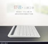 【798元】aibo BT9 支架 3.0藍牙多媒體薄型鍵盤(支援一對二) (LY-ENKBBT9)