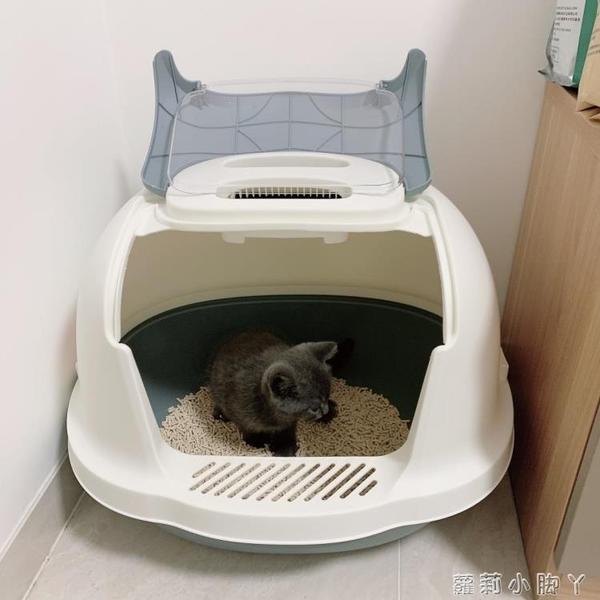 貓砂盆全封閉式貓廁所除臭特大號防外濺貓屎盆超大貓沙盆貓咪用品 NMS蘿莉新品