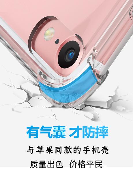 【四角加厚抗摔】OPPO 歐珀 R15 Pro CPH1831 夢境版 6.28吋 抗摔TPU套/保護套/防摔保護殼