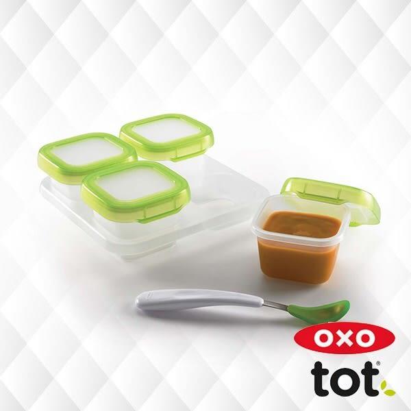 美國 OXO嬰幼兒副食品保存保鮮盒 寶寶食物儲存格 120mL 4入/組
