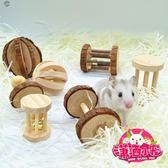 倉鼠金絲熊龍貓兔子豚鼠花枝鼠貂荷蘭豬木制玩具磨芽寵物用品 交換禮物