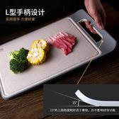 小麥秸稈菜板塑料砧板廚房砧板占板切菜板韓國切菜板案板.YYJ 街頭布衣