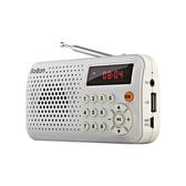 迷你收音機老人充電便攜老式年fm調頻廣播