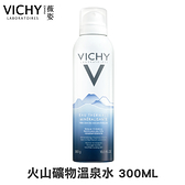 VICHY 薇姿 火山礦物溫泉水 300mL 專品藥局【2013696】