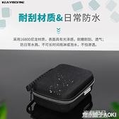 數碼收納包滑鼠硬盤鍵盤行動硬盤收納盒耳機地攤自由格手提包「麥創優品」