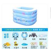 充氣游泳池嬰兒游泳池寶寶家用水池保溫加厚幼兒童充氣游泳桶 夏洛特