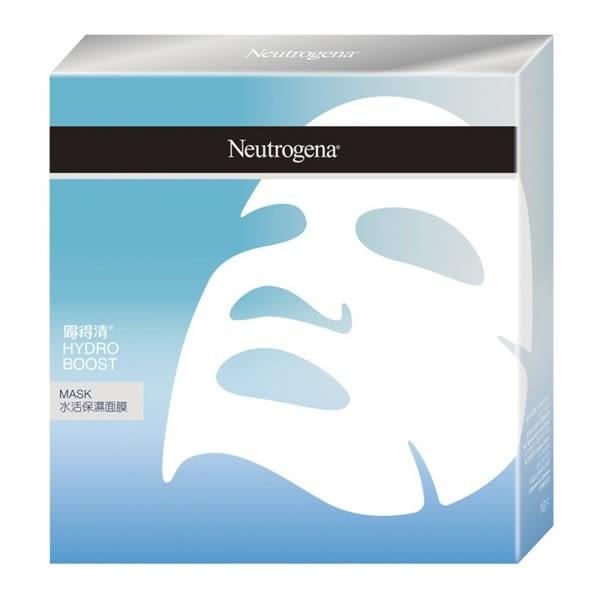 【Neutrogena露得清】水活保濕面膜(10片裝)