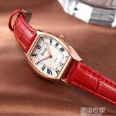 時尚酒桶方形皮帶女士手錶女錶學生韓版簡約潮流休閒大氣『潮流世家』