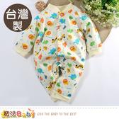 包屁衣 台灣製秋冬刷毛厚款極暖嬰兒連身衣 魔法Baby