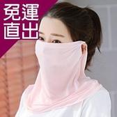 幸福揚邑 360度防曬涼感抗UV口罩面罩2入組雪芽【免運直出】