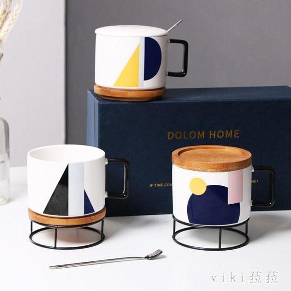 帶蓋勺馬克杯辦公室北歐杯子陶瓷情侶杯帶墊水杯 nm2550 【VIKI菈菈】