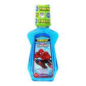 【買一送一】美國進口SPIDER MAN兒童漱口水-237ml