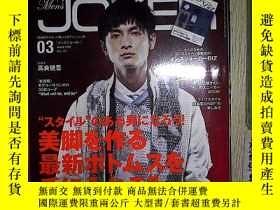 二手書博民逛書店日文書:罕見JOKER 2015 3Y203004