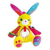 Doudou 彩色兔兔聲音玩具布偶(21cm)