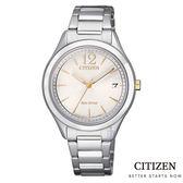 CITIZEN 星辰(FE6124-85A) 光動能 防水 女錶/33.5mm