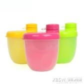 便攜式兩用奶粉盒 三色可選CA08-CA10 官方旗艦店『新佰數位屋』
