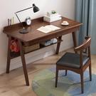 電腦桌實木書桌簡約北歐電腦桌日式家用學生寫字臺臥室書桌辦公桌子簡易JD 夏季上新