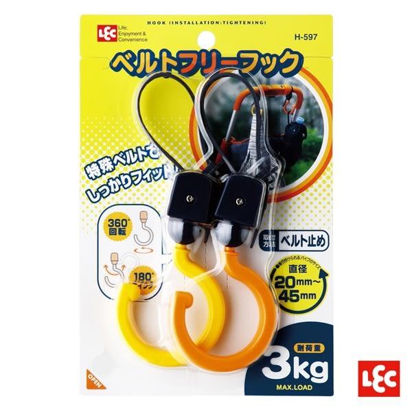 日本LEC-日本製可調式萬用掛勾2入