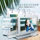 亞克力臺歷相冊水晶擺臺相框6寸7寸8寸dyi插頁廣告價格展示牌 艾尚旗艦店