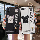 iPhone 8 Plus 卡通暴力熊 手機殼 腕帶防摔 可愛軟殼 全包保護套 情侶保護殼 掛繩 iPhone8 蘋果8