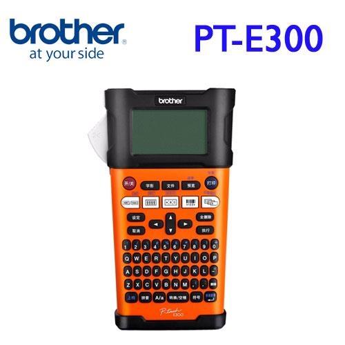 Brother PT-E300 手持式標籤機