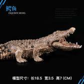 【雙12】全館85折大促惡搞兒童仿真大鱷魚實心模型玩具揚子鱷模型