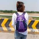防水便攜皮膚雙肩包戶外可折疊後背包旅行登山包【小酒窩服飾】