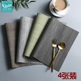 4片裝餐墊餐桌墊歐式PVC西餐隔熱墊餐臺長方形日式杯墊碗墊盤墊子☌zakka