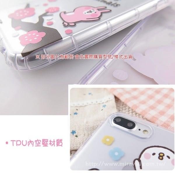 【卡娜赫拉】iPhone Xs Max (6.5吋) 防摔氣墊空壓保護套