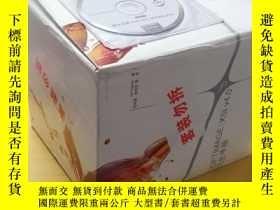 二手書博民逛書店softimage罕見XSI 4.0完全手冊Y454325 Avid 北京希望電子出版社 出版2004