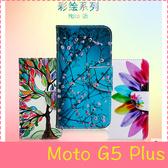 【萌萌噠】摩托羅拉 Moto G5 Plus (5.2吋) 彩繪系列 卡通小熊蝴蝶保護套 全包防摔 支架插卡側翻皮套
