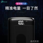 行動電源 無線充電寶20000M毫安華為小米快充閃充石墨烯蘋果通用移動電源